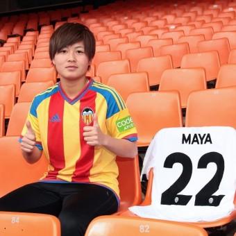 Maya Yamamoto fue presentada como nuevo refuerzo del Valencia
