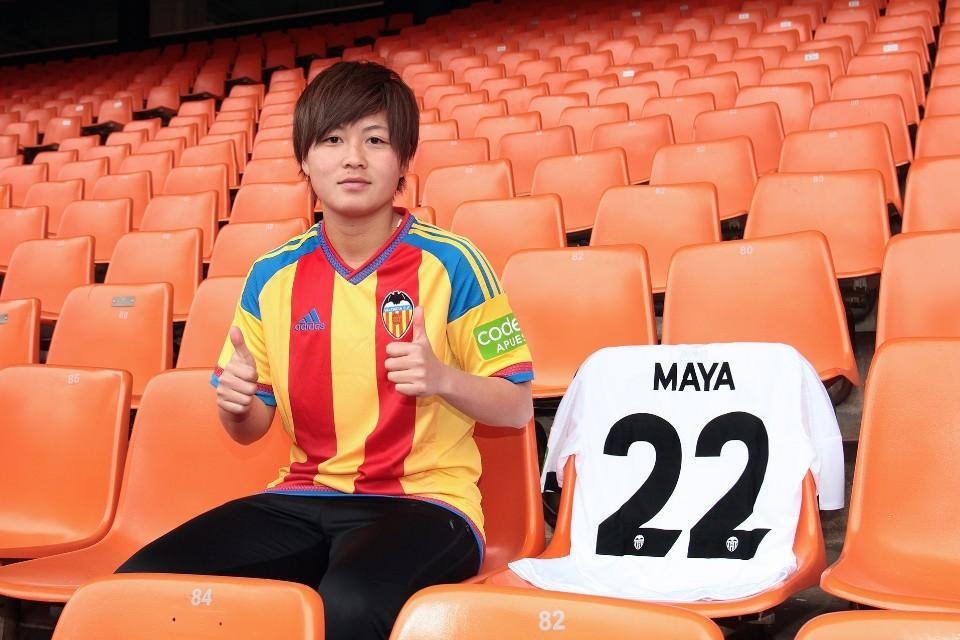 Maya Yamamoto fue presentada como nuevo refuerzo del Valencia - F
