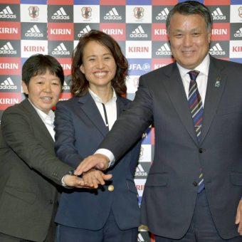 Japón: A Resurgir! Asako Takakura es su nueva seleccionadora