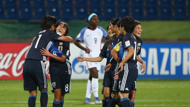Japón dejó sin Mundial Sub-17 a Estados Unidos y avanza a cuartos