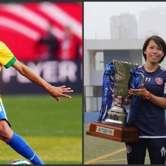 Marta y Chan Yuen-ting entre las 100 mujeres más influyentes de 2016 según la BBC